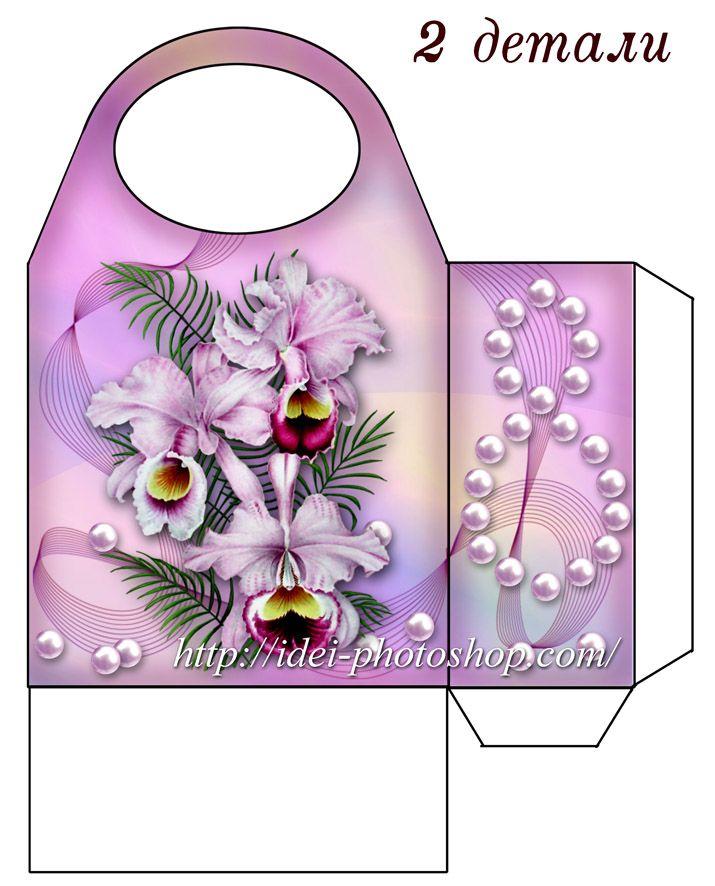 Korobochka-Orhidei.jpg (715×886)
