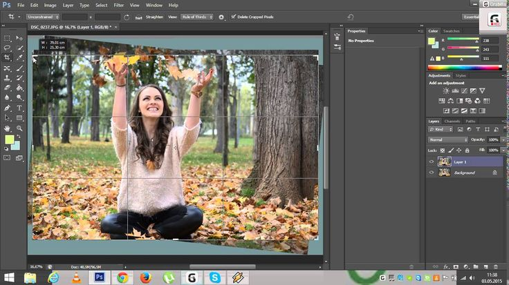 Simple image rotation editing PS tutorial