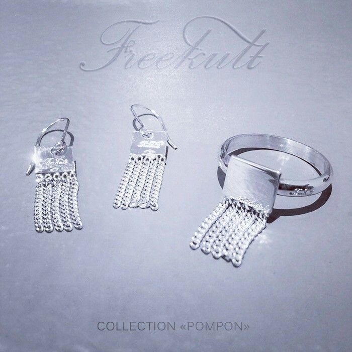 Collection POMPON - Freekult tendances 2014