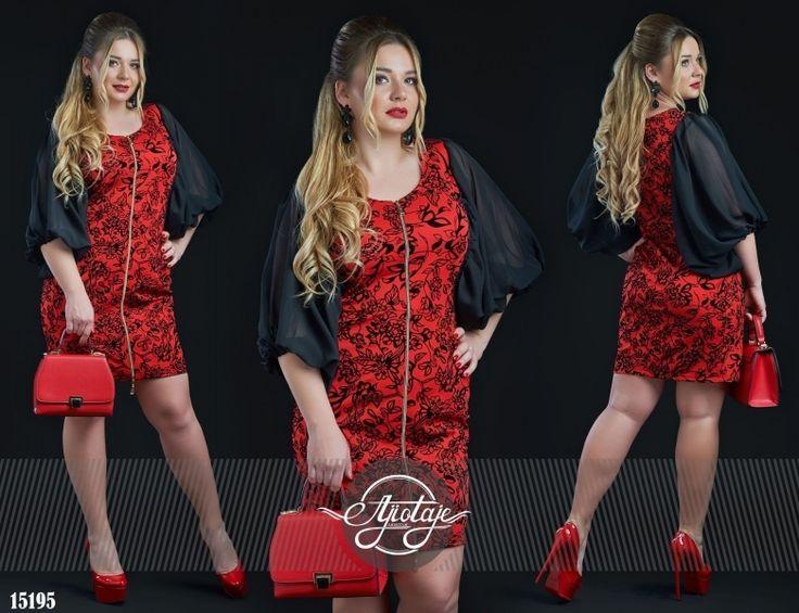 Изумительное платье на молнии с рукавами-фонариками большого размера красное