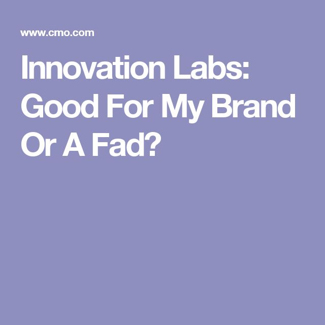 Innovation Labs: Good For My Brand Or A Fad?