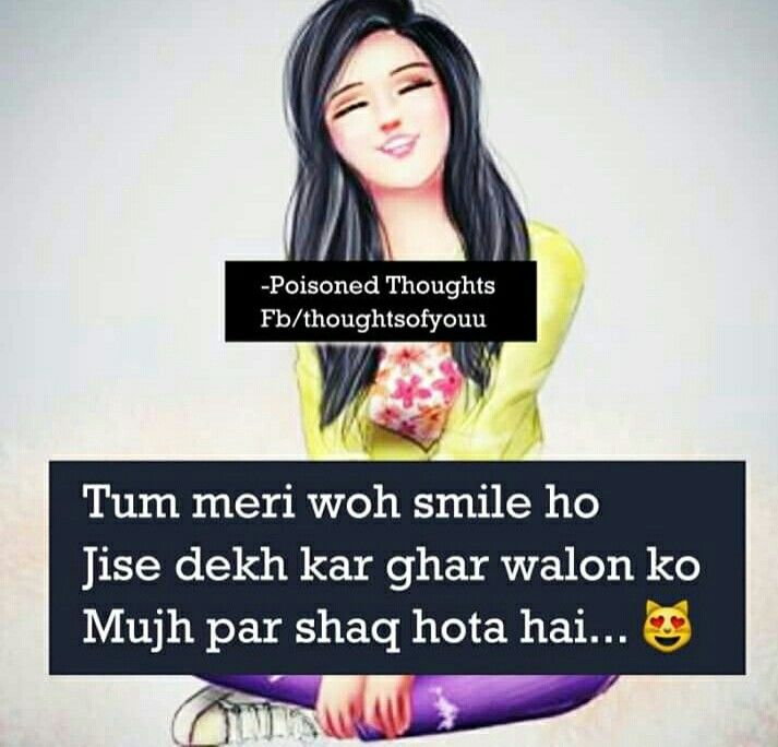 Girl Fact Pinterest Shyari: Pin By Zakir Hussain On Sher-o-shayari