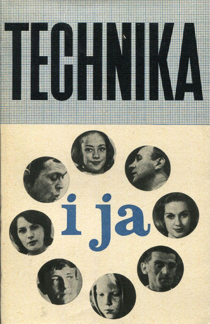 """""""Technika i ja"""" Edited by Jerzy Zieliński Cover by Mieczysław Kowalczyk Book series Seria Ankietowa Published by Wydawnictwo Iskry 1970"""