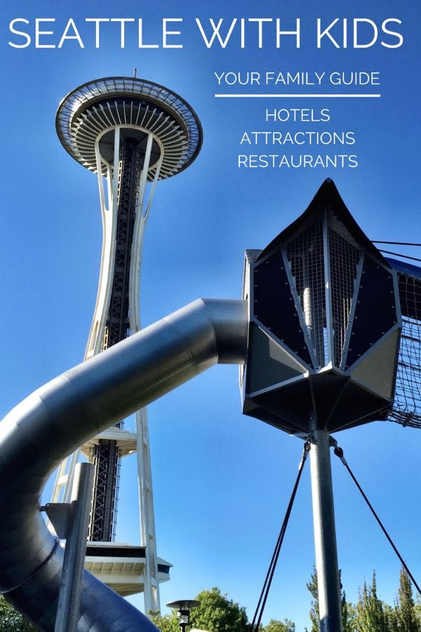 Fun Things to Do In Seattle with Toddlers and Kids