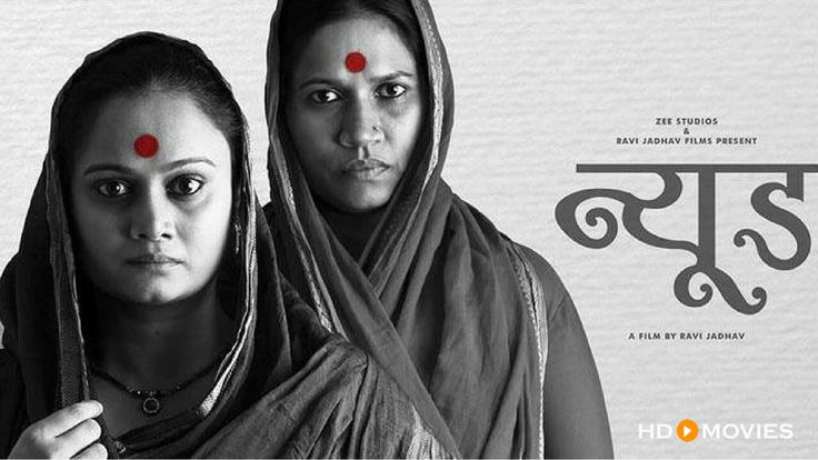 Agabai Arechcha Movie Download In Hindi Dubbed Free