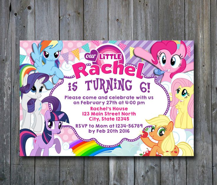 Little Party Invitations | 18 Best My Little Pony Images On Pinterest My Little Pony
