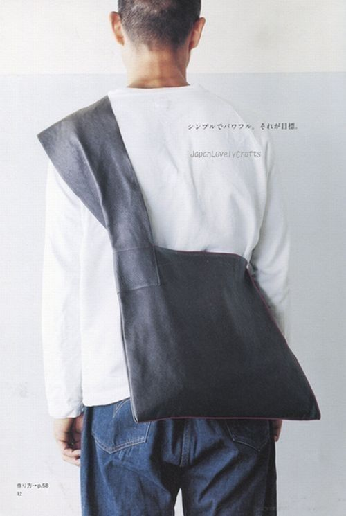 MAKING LEATHER BAGS LESSON 1, 2 BY UMAMI YOSHIMI EZURA JAPANESE HANDMADE SEWING PATTERN BOOK FOR BAG