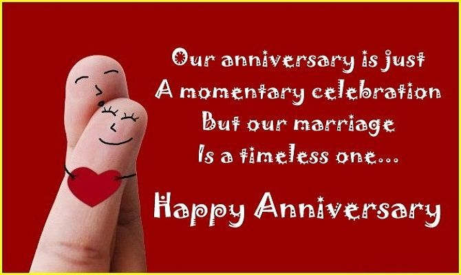 Funny Wedding Anniversary Wishes for Wife