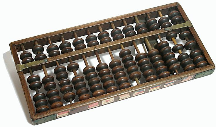 Maybe like this, only on a larger scale. I didn't realize there were so many different types of abacuses...abaci??? I don't know what the plural of abacus is. Maybe it's just abacus? Anyhoo...I think this would make an awesome gift for Hubby, who loves mathematics.