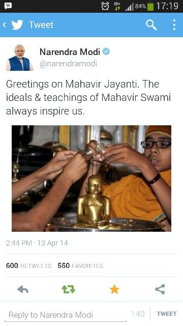 MODIJI wishing Happy Mahavir Jayanti to all. .
