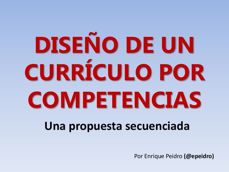 Diseño de un currículo por competencias by Enrique Peidro Zaragoza via slideshare