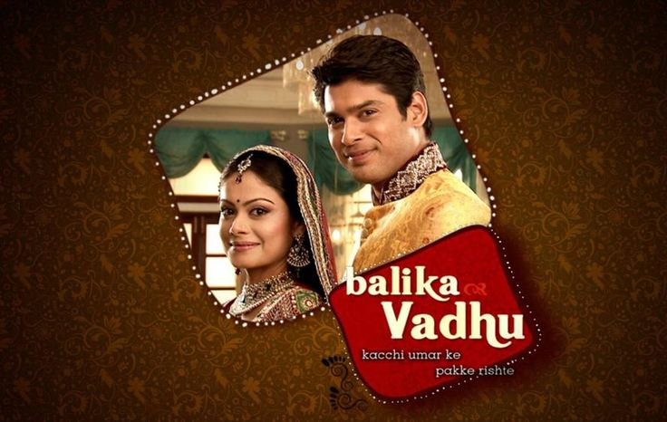The show is set in rural Rajasthan and portrays, among other prevailing social ills, the practice of child marriage. It features Anandi, married at age eight to Jagdish, the only grandson of Kalyani Devi...Balika Vadhu watch online www.dailyserial.tv