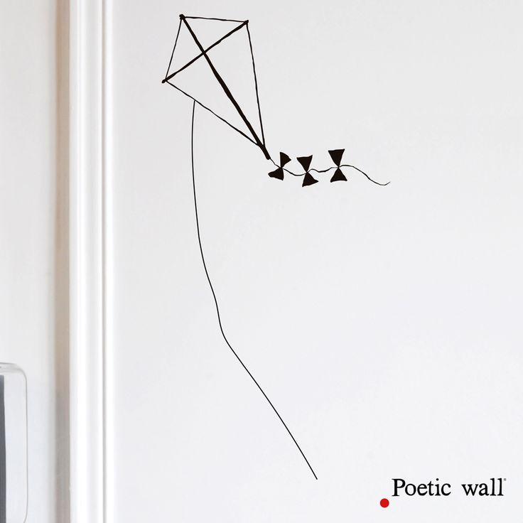1000 ideas about dessin cerf on pinterest cerf dessin - Dessin volant ...