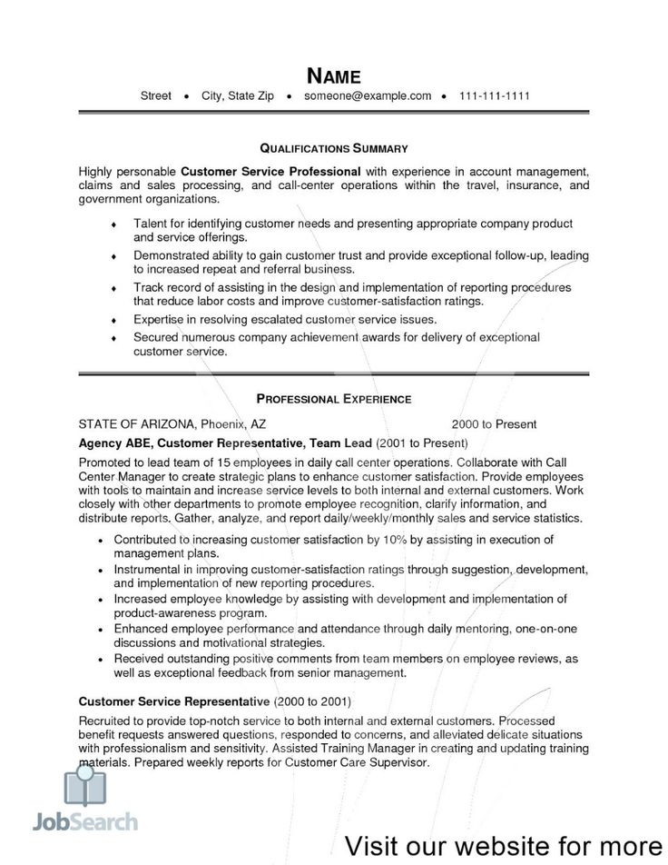 great customer service resume examples 2020 in 2020 with