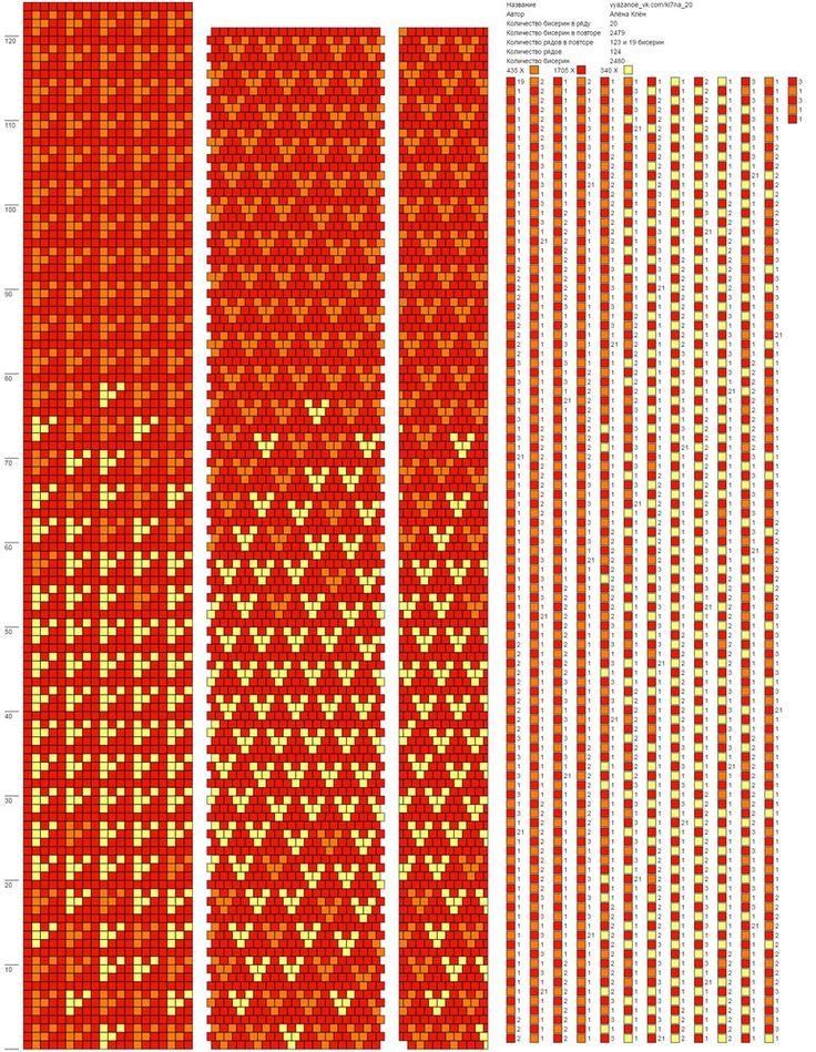 738 best Häkelketten Muster images on Pinterest | Glasperlen ...