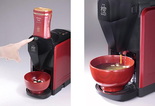 MISOSHIRU SERVER : 究極の味噌汁を1分で。マルコメの家庭用味噌汁サーバー「椀ショット 極」via gizmodo.jp