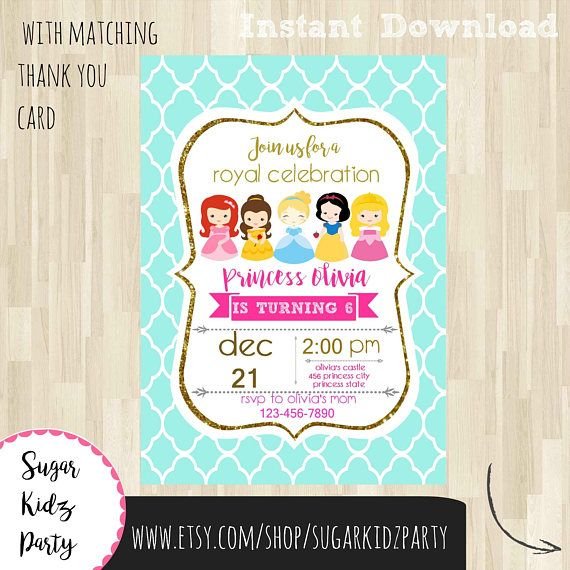 70% disney princess, invitation, birthday, invitation, printable, girls birthday, girls birthday princess, princess party, princess birthday