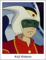Koji Kabuto / Mazinger Z / 1972 / TV Serie / Anime