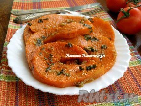Рецепт запеченной тыквы (с чесноком и кориандром)