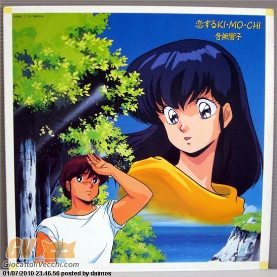 211 best images about maison ikkoku on pinterest for Anime maison ikkoku