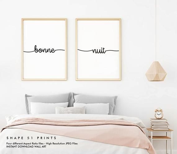 Bonne Nuit Wall Art Bedroom Wall Decor Over The Bed Minimalist