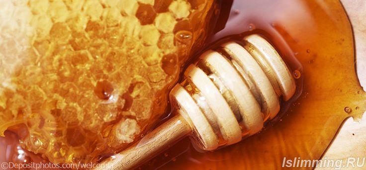 Самое эффективное обертывание для похудения в домашних условиях горчично-медовое