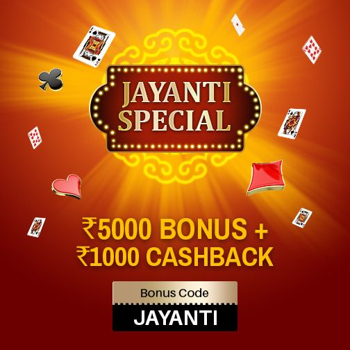 Get extra cash on your deposit this festive day! Make your deposit now and get 25% bonus up to Rs.5000 and 10% cashback up to Rs.1000 if you lose your deposit. Redeem Offer! #Rummy #Bonus