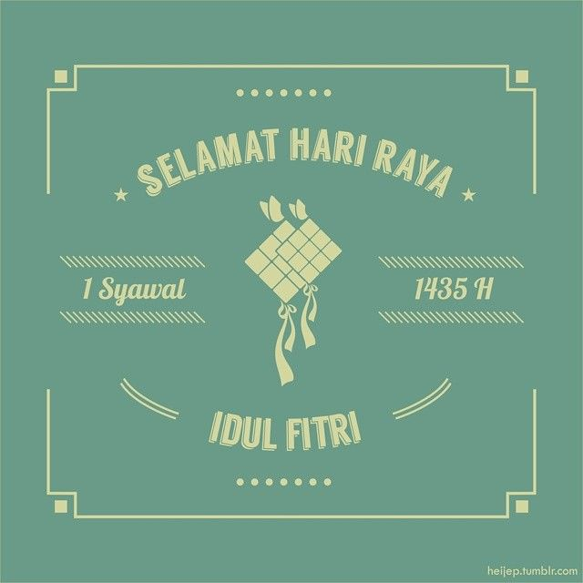 selamat hari raya idul fitri 1435 H | #vector #vectorart #vintage #lettering #typography #happyied #idulfitri