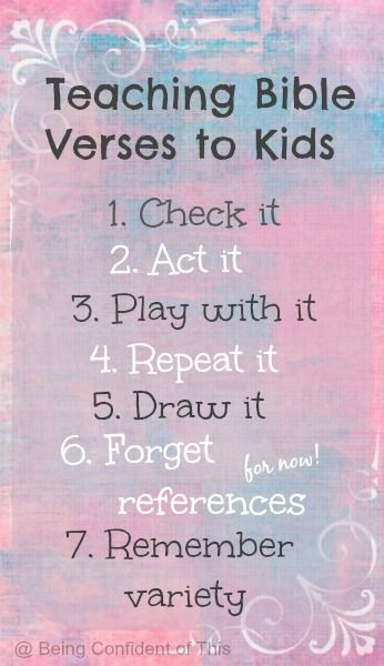 We all know scripture memorization is important. If only it were also easy!! :) If memorizing Bible verses proves difficult for adults, then imagine how much more difficult it can be for our yo...