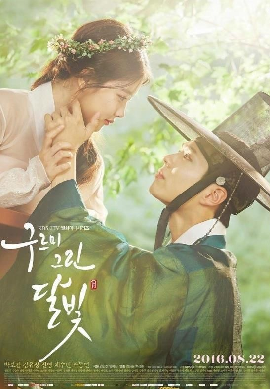 Love in the Moonlight | Estrenos Doramas