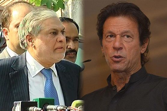 Imran Khan used Zakat for gambling, claims Ishaq Dar - Pakistan - Dunya News
