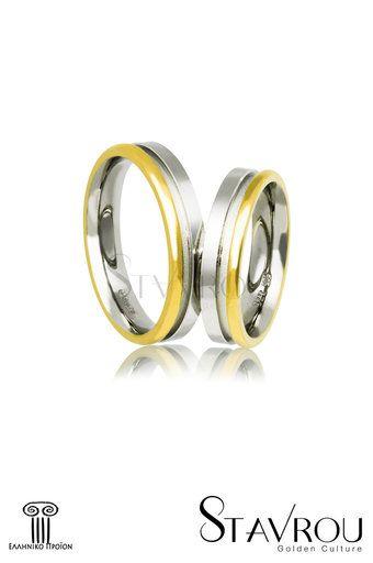 βέρες γάμου - αρραβώνων, από ασήμι επιπλατινωμένο και κίτρινο χρυσό / AC11 logo / 4.80 mm  #βέρες_γάμου #βέρες_αρραβώνων #κοσμήματα_χαλάνδρι