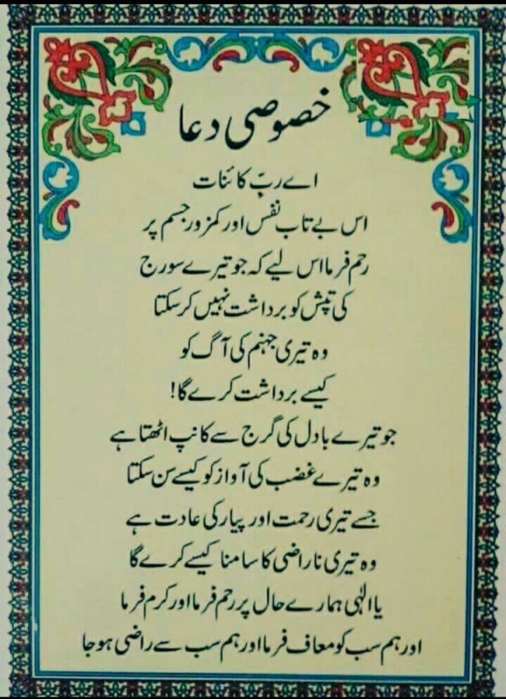Bad Wife Quotes In Urdu: 17 Best Images About Urdu Poetry On Pinterest