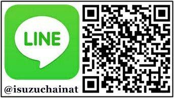 Add id line  : @isuzuchainat