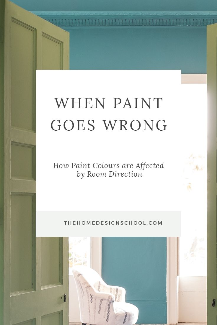 The direction that you room faces can have a big impact on how the paint colour in your room appears. Learn how to deal with north, south east and west facing rooms in this article. http://www.thehomedesignschool.com/bloghome/when-paint-goes-wrong-room-direction