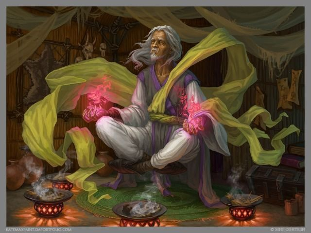 Mage-dreamer by Kate Maximovich KateMaxpaint