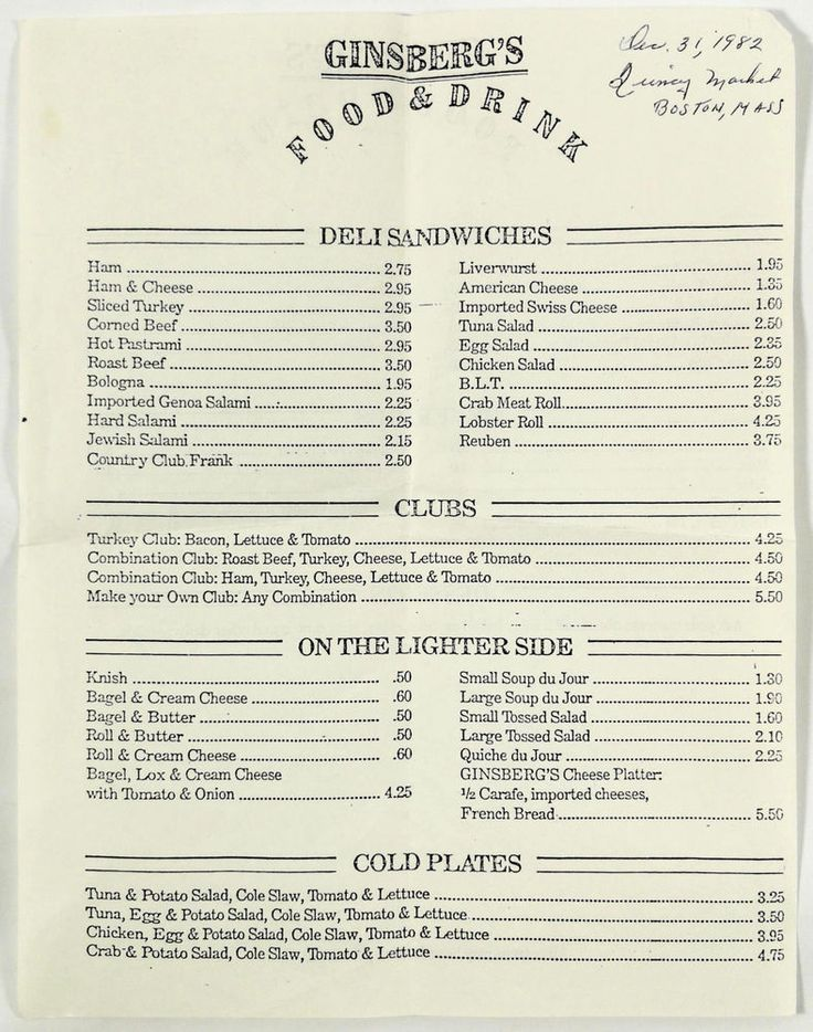 1982 Vtg Menu GINSBERG'S FOOD DRINK Jewish Restaurant Boston MA Quincy Market