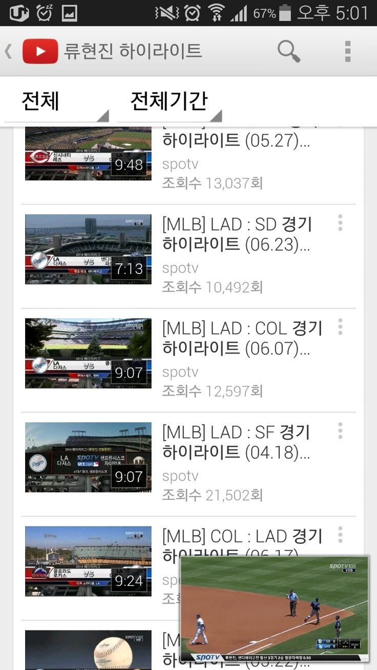 Youtube PIP 기능... 시청하고 있는 동영상을 끊김없이 보면서 다른 컨텐츠들을 검색할 수 있음.
