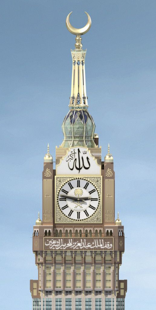 http://www.bebarang.com/elegant-look-in-makkah-royal-clock-tower-hotel/ Elegant Look in Makkah Royal Clock Tower Hotel : Makkah Royal Clock Tower Hotel Detail Makkah Clock Royal Tower Hotel