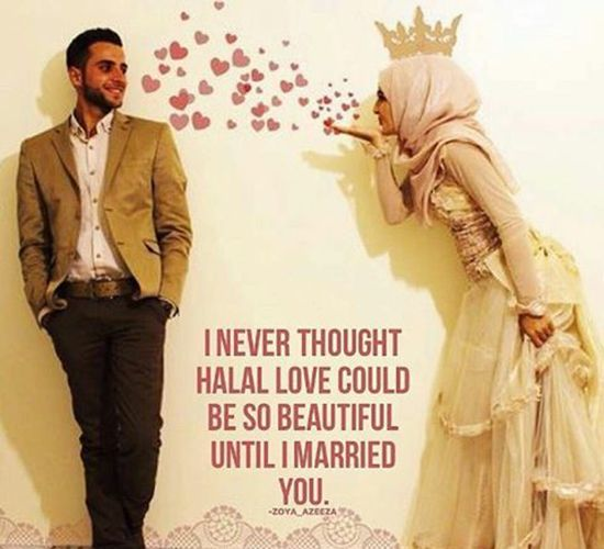 40+ Beautiful Islamic Quotes & Sayings About Love in English  http://www.ultraupdates.com/2016/07/beautiful-islamic-quotes-about-love-in-english/  #Islamic #Quotes #Sayings #love #english