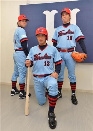 Yusuke Nomura , Shota Dohbayashi and Kenta Maeda wearing Carp's Throwback Uniform (Hiroshima Toyo Carp)