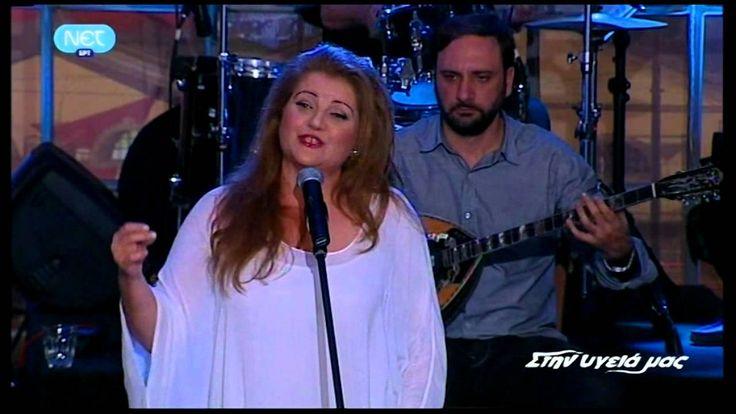 Μαρία Σουλτάτου - Είν' αρρώστια τα τραγούδια