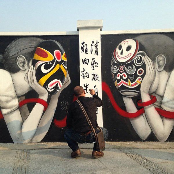 Masks, Collaboration with calligrapher Hong He Ping for Beijing Opera in Power Station or Art, Shanghai, China - Street Art by Seth Globepainter  <3 <3