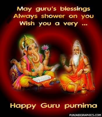 Guru-purnima-marathi-greeting-cards-teacher-hd-images.jpg (350×400)