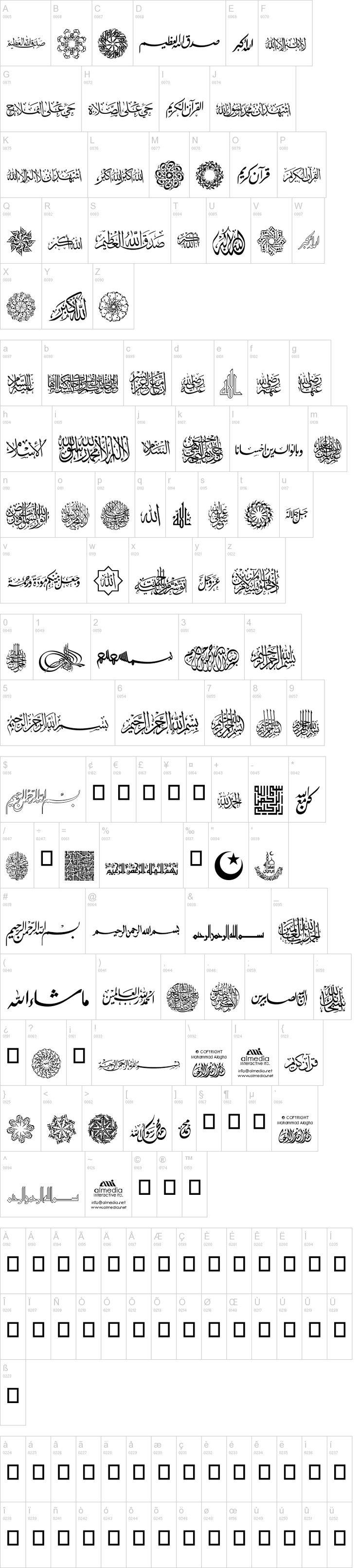 AGA Islamic Phrases