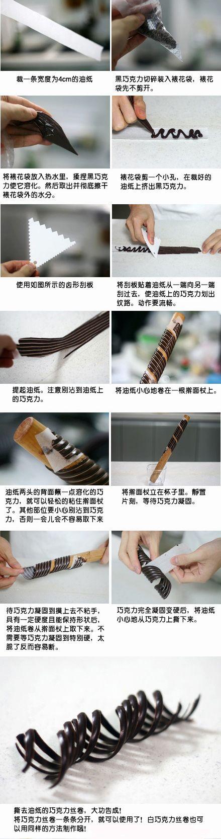 烘焙小贴士---巧克力装饰丝卷的家庭简易做法