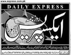 Daily Express Urdu Newspaper 18 June 2014 ~ DramaCell.Com