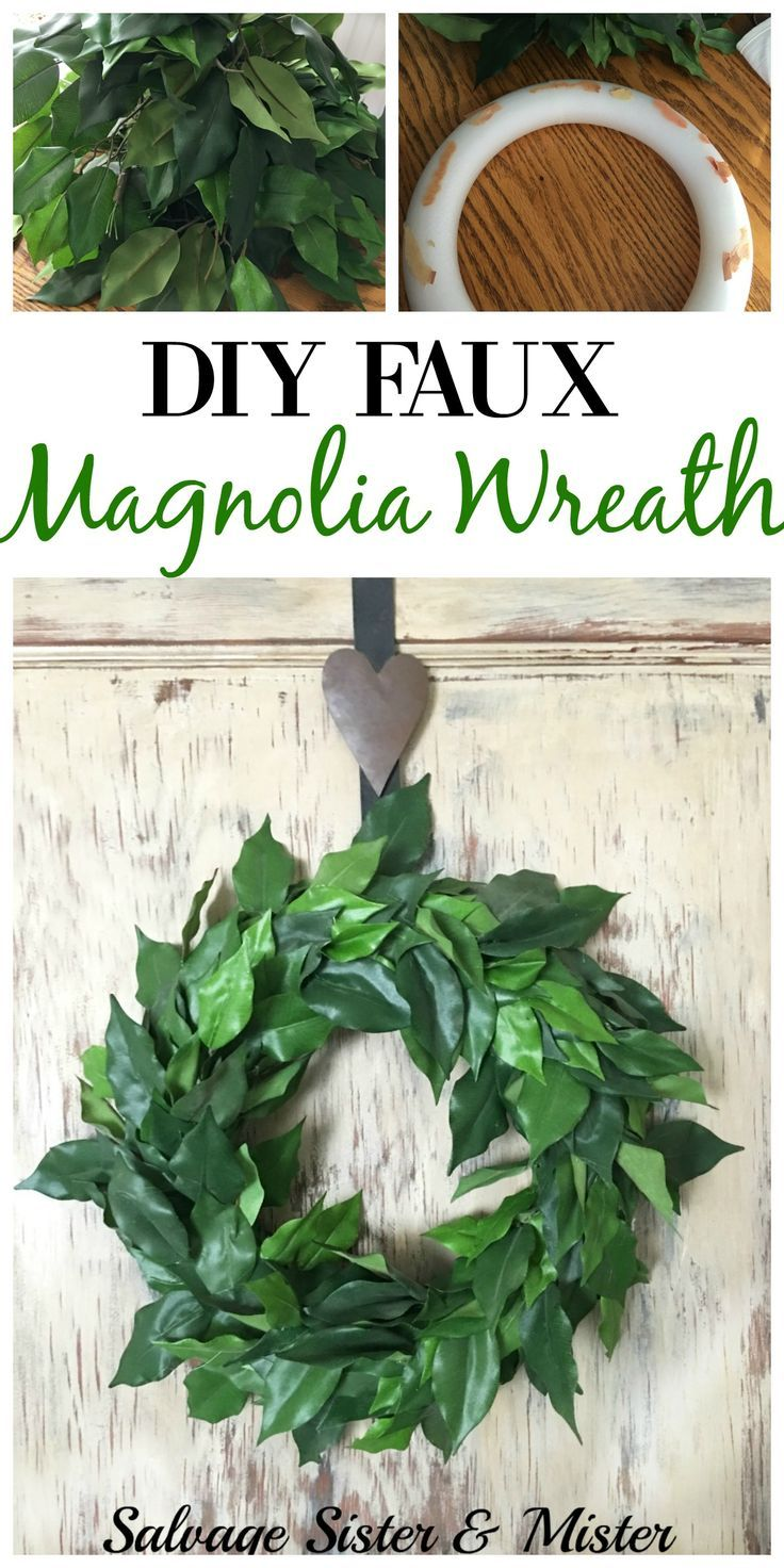 When you need a wreath, why not make your own? Here is a fixer upper aka magnolia market style wreath that is farmhouse style on a rustic door. This craft or DIY project cost nothing (free) as I used supplies I already had. Waste not want not. Perfect way to reuse items that I had from another project. Easy to do and only needed a couple of supplies and very little time to make. Easy faux magnolia wreath will be great for any home.