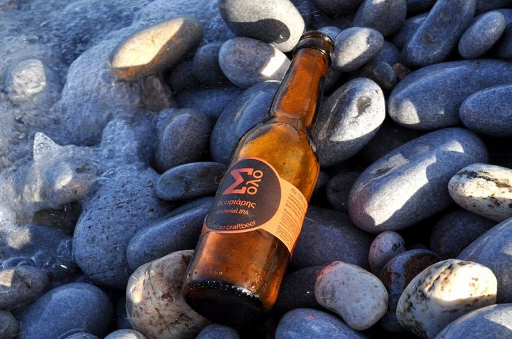 Fouriaris Imperial IPA by Solo Your Cretan Craft Beer.
