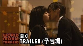 Say 'I Love You' trailer subtitulado español - YouTube